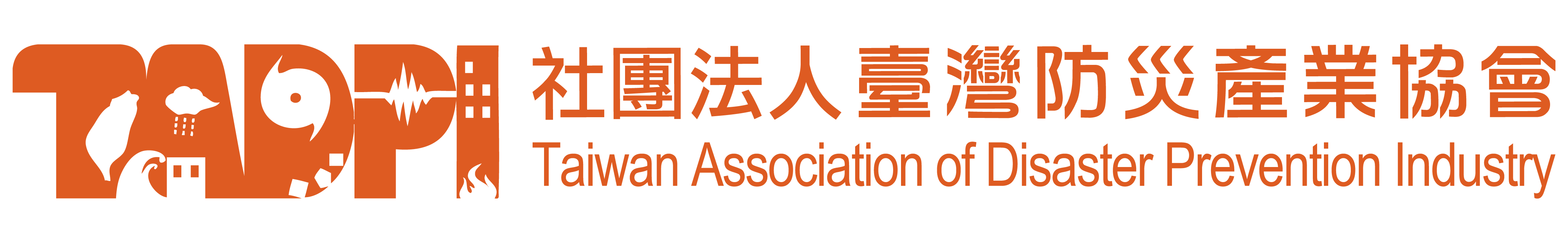 Taiwan Association of Disaster Prevention Industry